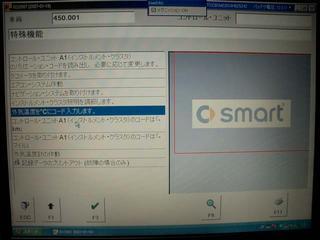 CIMG2525.JPGのサムネール画像