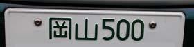 DSCN2366.JPG